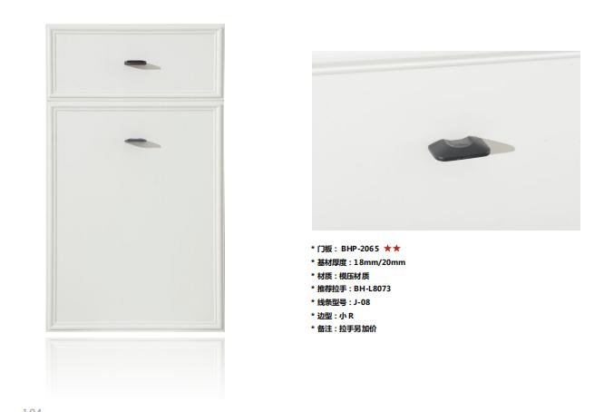 成都定制家具