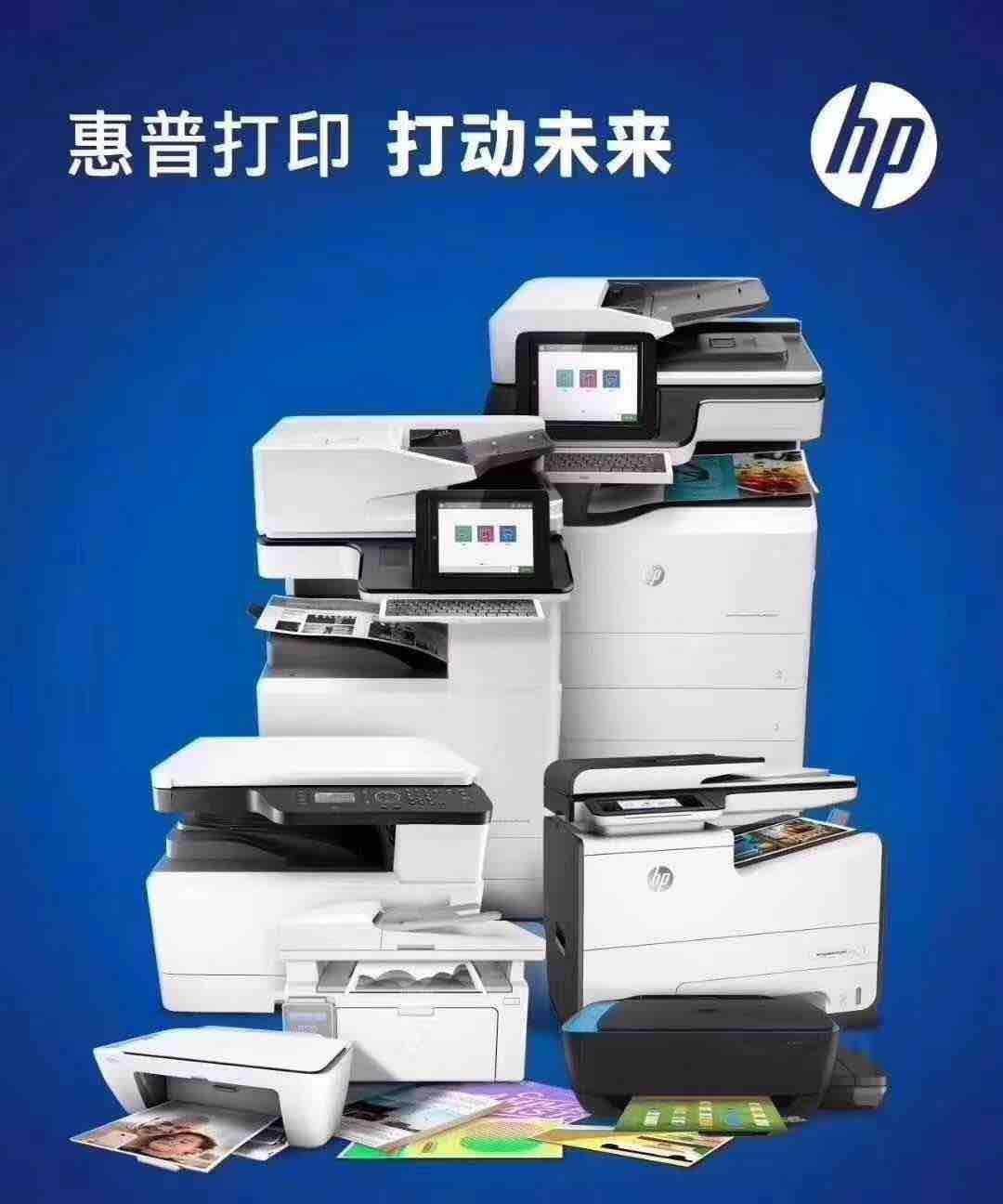 成都页宽打印机租赁-环保页宽打印机出租