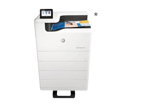 成都打印机租赁-765dn企业级彩色页宽打印机出租
