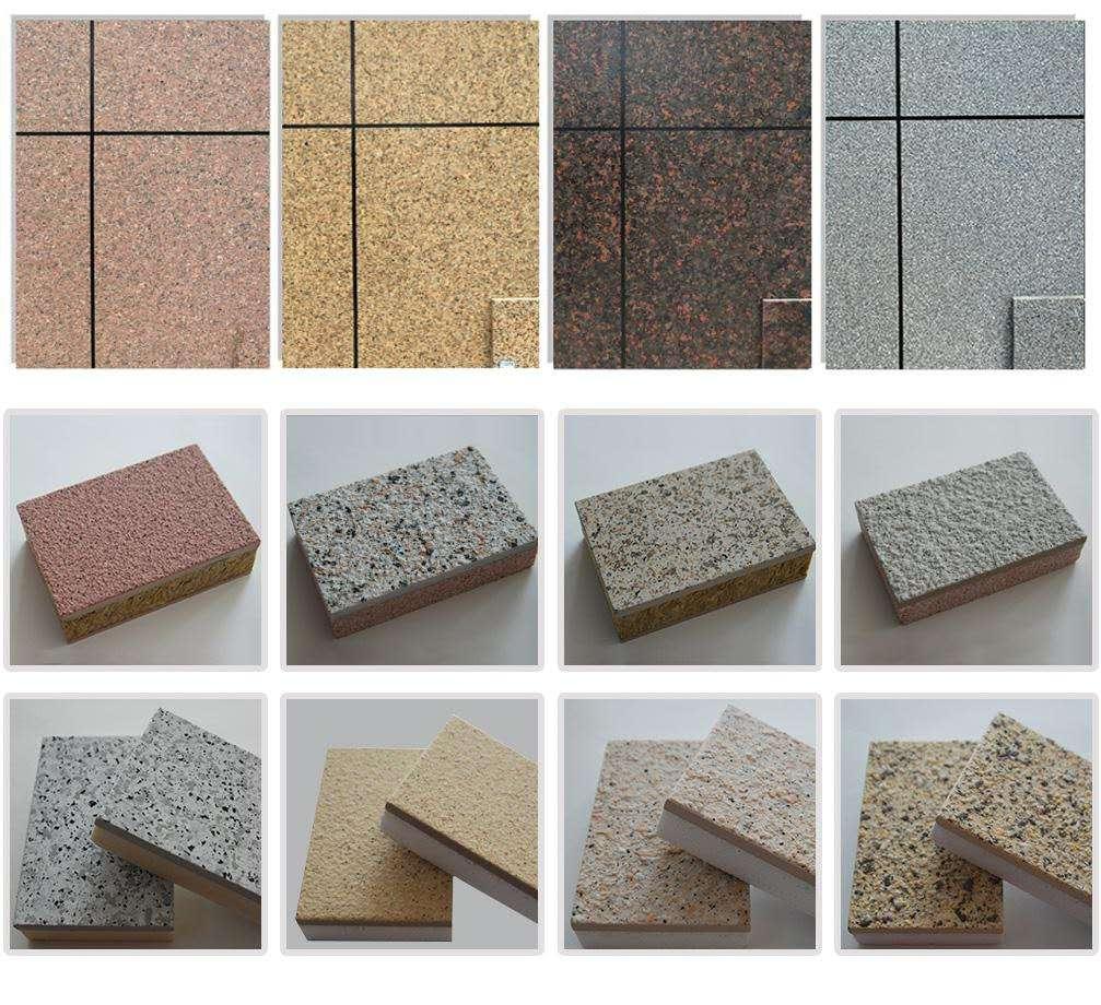 新疆挤塑板一体板批发零售