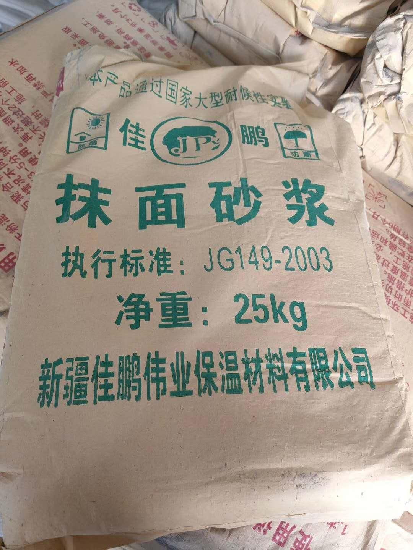 新疆砂浆厂家