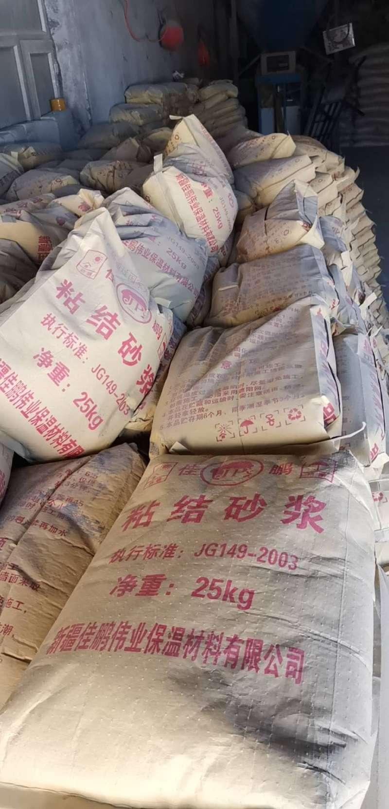 新疆砂浆价格