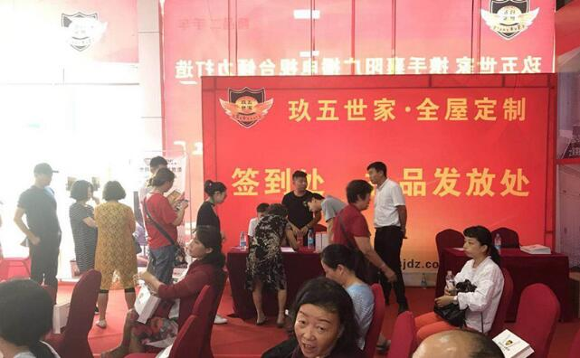 襄阳玖五世家软包厂家携襄阳广播电视台实惠大联盟