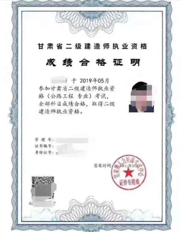 建造师证书资质联营