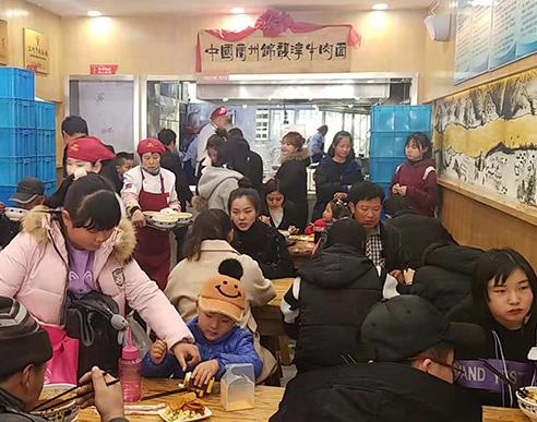 兰州锦馥淳牛肉面焦家湾店