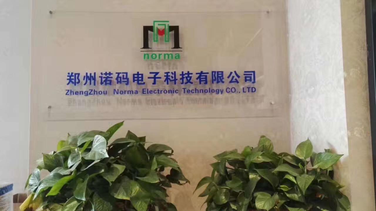 郑州诺码电子科技有限公司