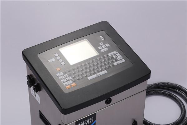 S6800小字符喷码机