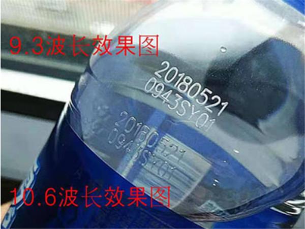 激光喷码机酒瓶盖案例