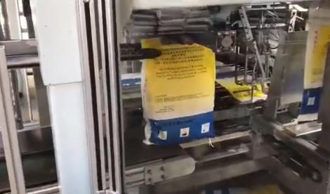 UV喷码机--编织袋喷印追溯二维码