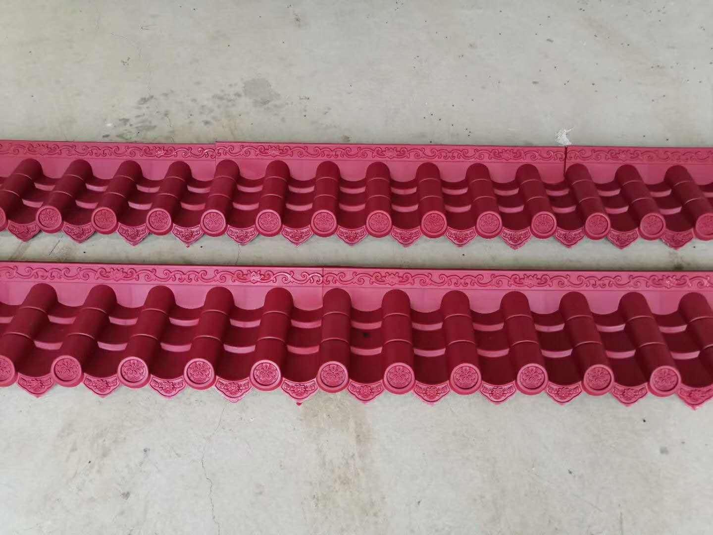 陕西塑料瓦-红色30仿古一体瓦