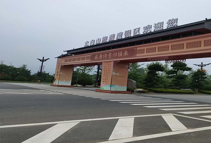 陕西围墙瓦定制安装成功案例