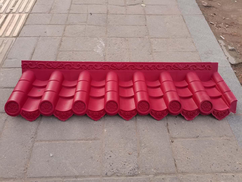 西安古建装饰瓦