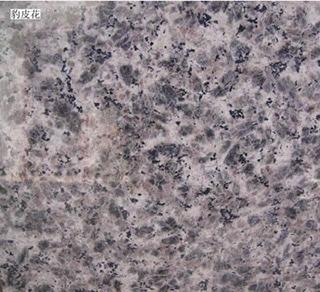 豹皮花石材厂家告诉你关于石材矿山资源知识汇总?