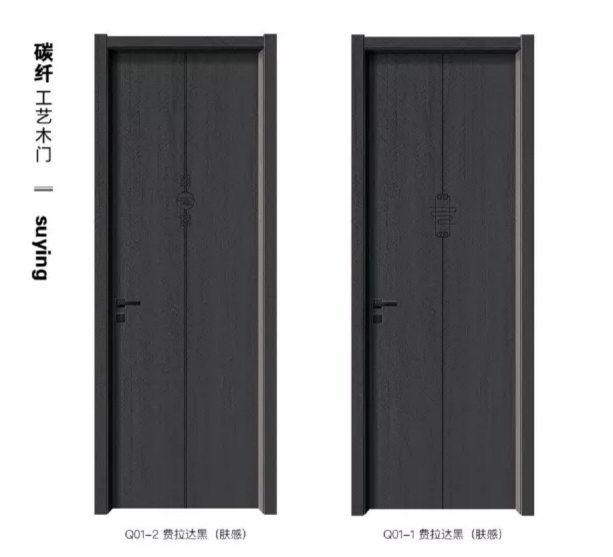 四川碳纤木门厂家