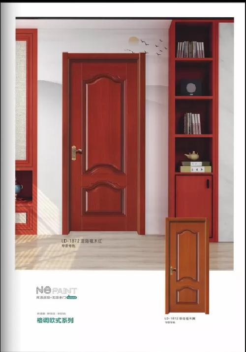 无漆木门设计