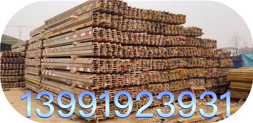 工字钢陕西物资租赁浅谈工字钢与H型钢有哪些不一样,哪种好?