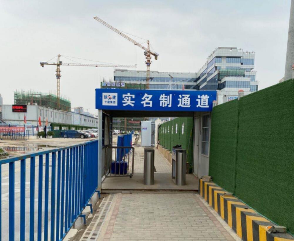 建基物资租赁站