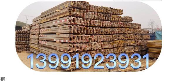 常用的工字钢型号有哪些?钢管脚手架租赁厂家给我们具体的详解?