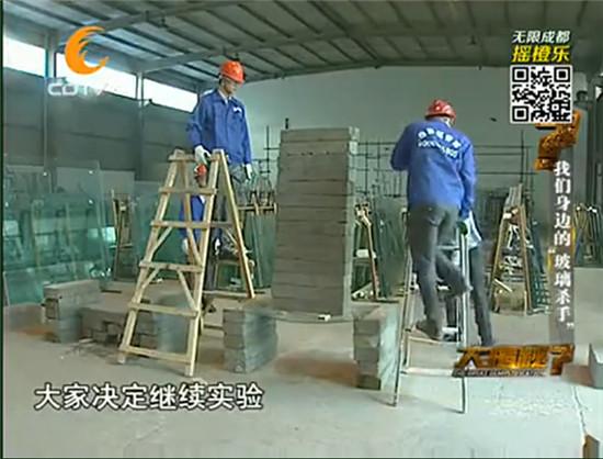CDTV-1 逸静隔音窗协助成都电视台录制玻璃破碎实验