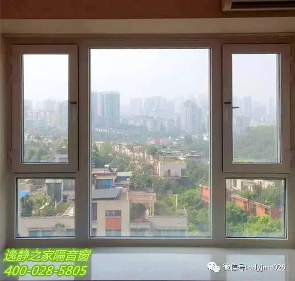 小编为您介绍怎么判断一个四川隔音窗的好坏