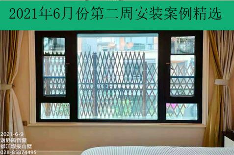 逸静隔音窗2021年6月份第二周安装案例精选(川渝鄂京浙沪 )