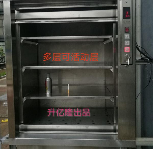 河南幼儿园传菜电梯的工作原理,请查收一下