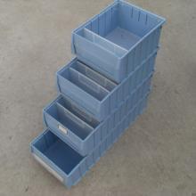 多功能零件盒