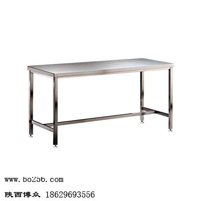 中型不锈钢工作台