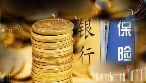 向全国自贸区复制推广有关金融监管政策