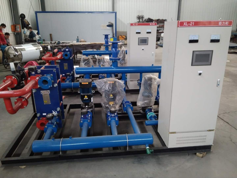 西安生产换热机组的厂家