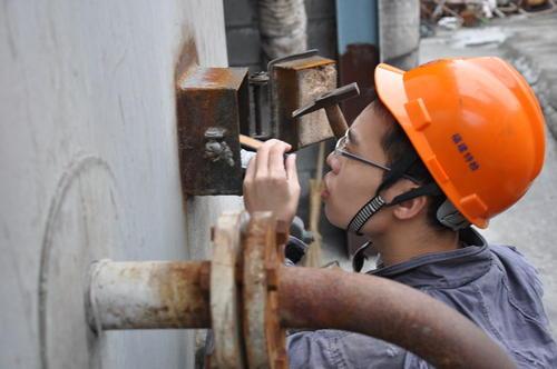 陕西省黑色冶金产品质量监督检验站