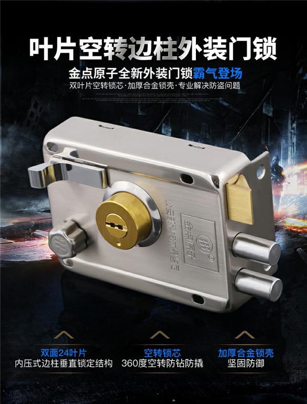 西安电子指纹锁