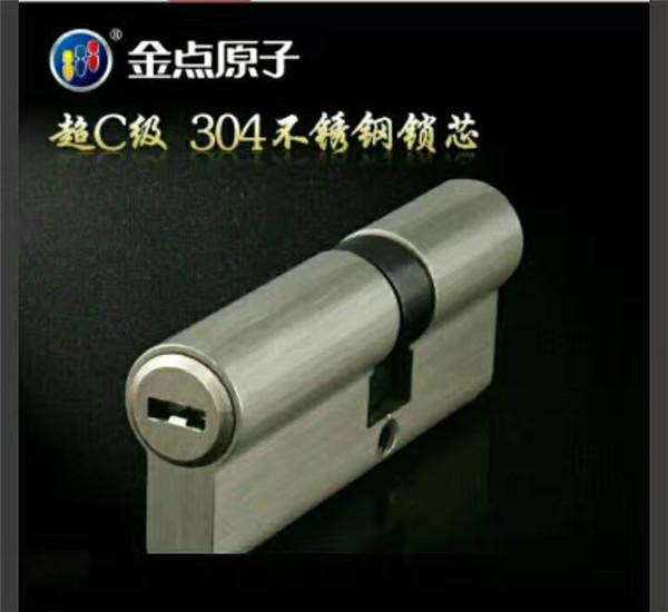 304不锈钢门锁