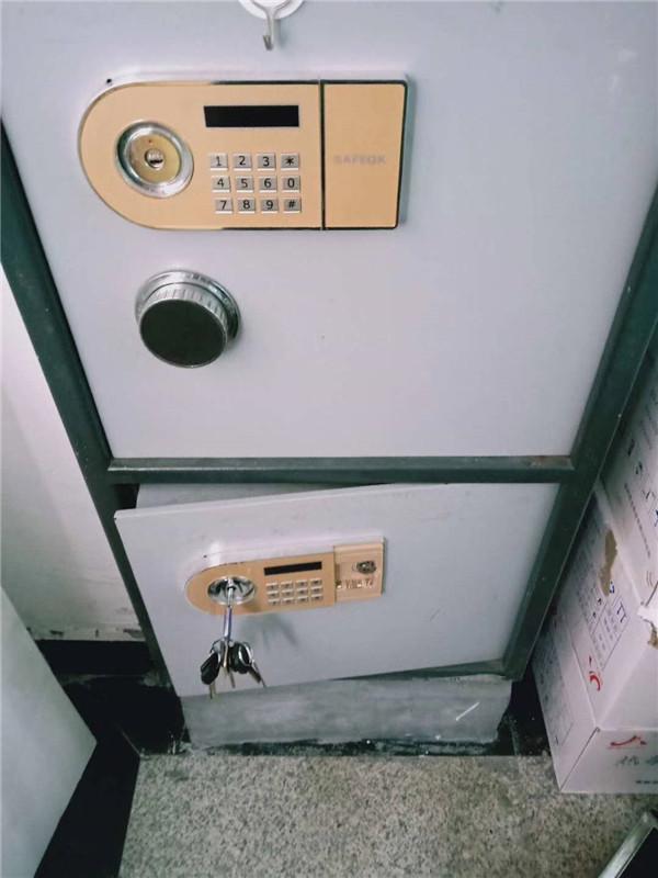 保险柜锁服务