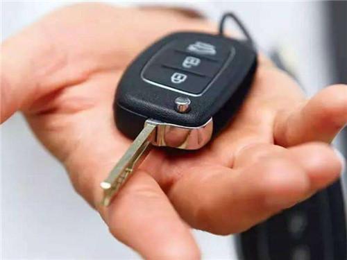汽车钥匙哪家好
