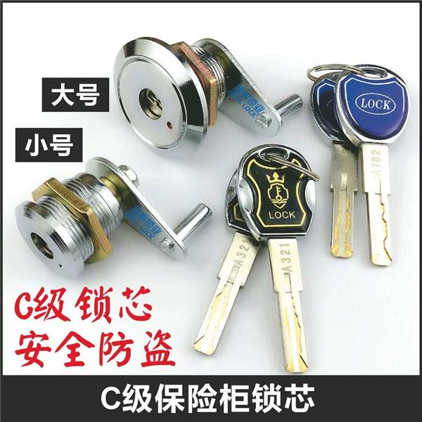 保险柜锁安装