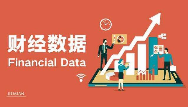 中国中小企业复工率达91% 呈现三特点