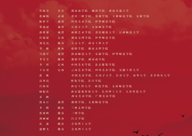 兰州匠心画室2019成绩光荣榜(五)