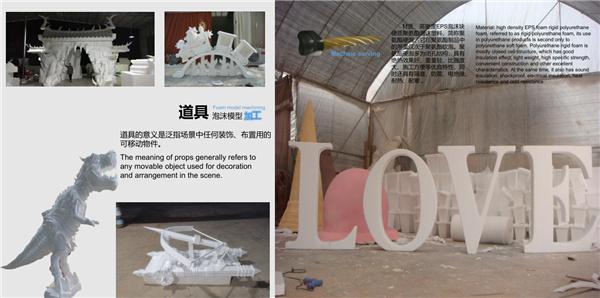 3D模型雕刻设计厂家