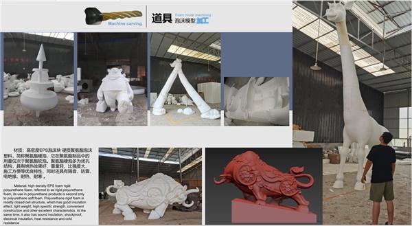 成都3D模型雕刻设计厂家