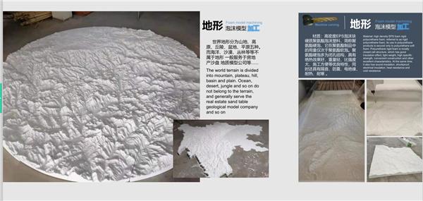 四川3D模型雕刻设计价格