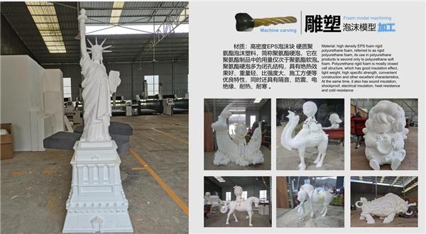 四川3D模型加工价格