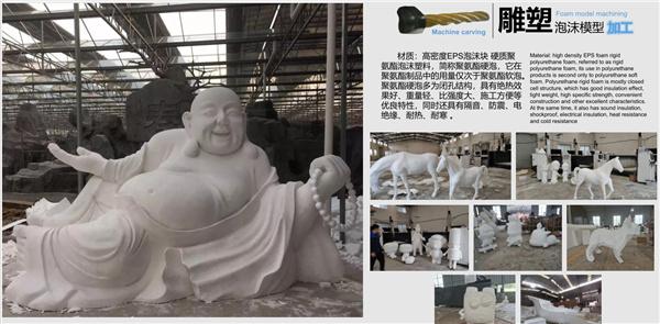3D模型雕刻加工设计