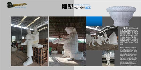 四川3d模型雕刻制作的意义及用途