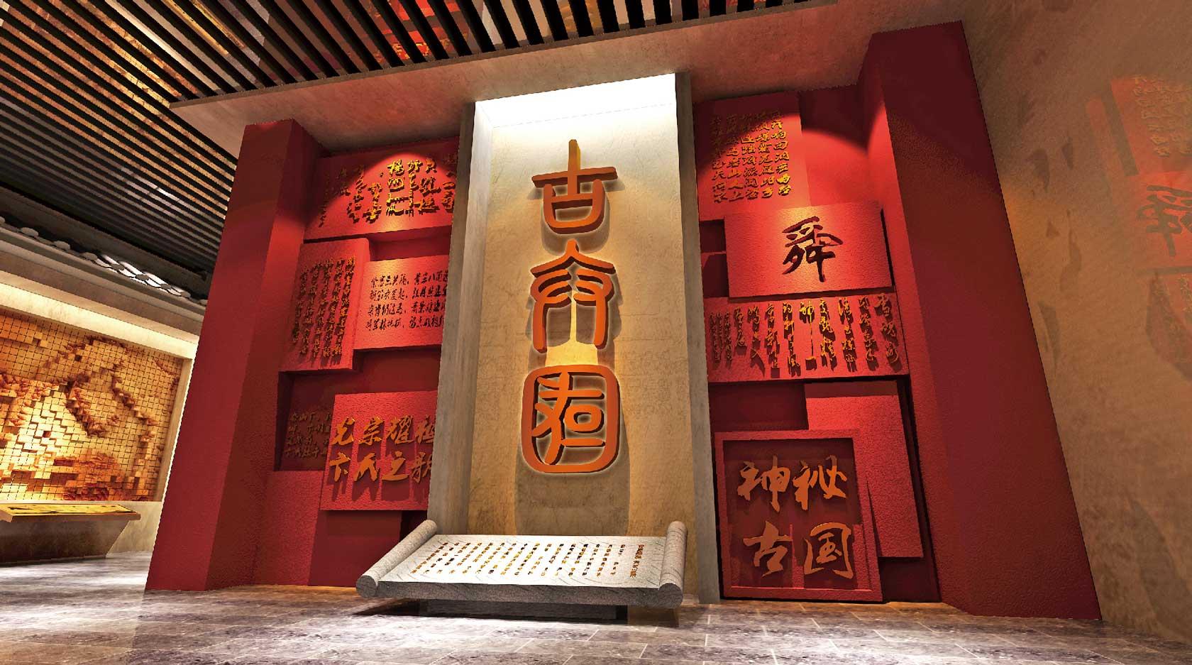 展厅展馆设计如何进行创新,创意展馆设计思路