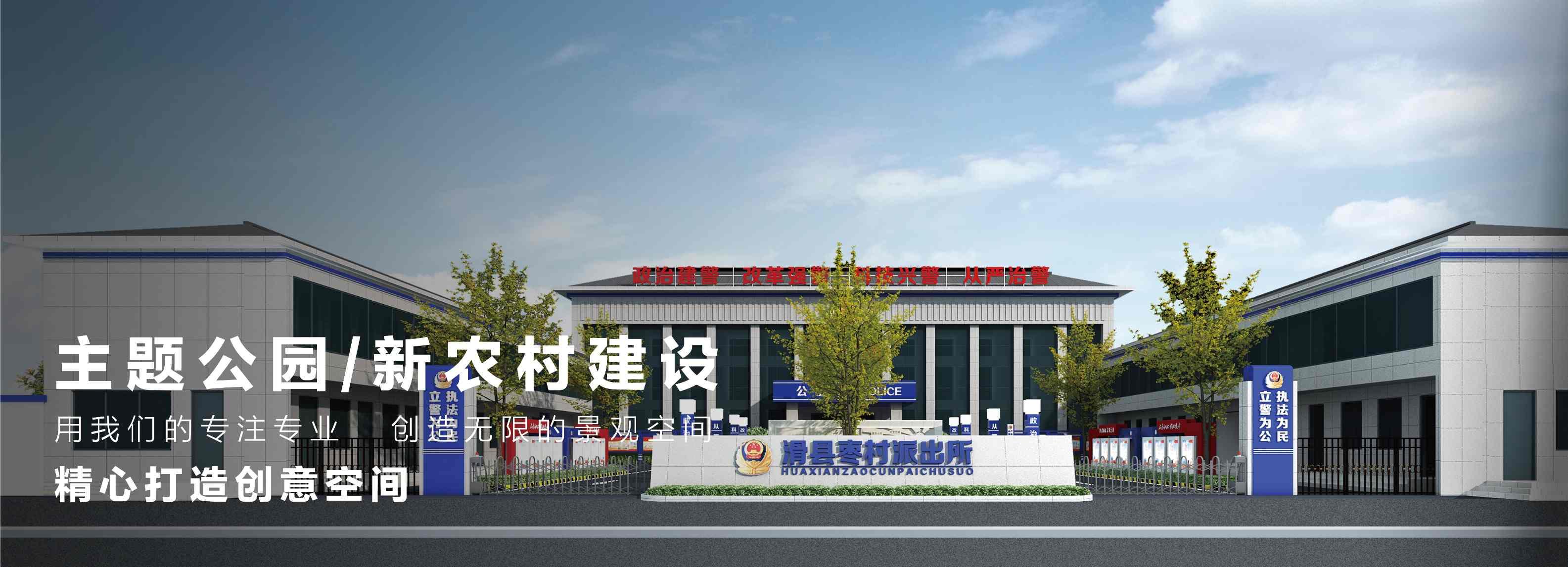 河南校园文化设计