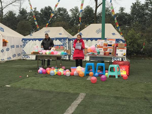 四川亨通兴达员工活动