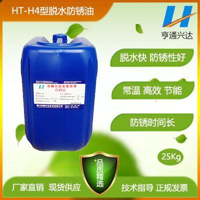 环保磷化液系列