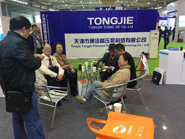 四川亨通兴达科技-行业会议