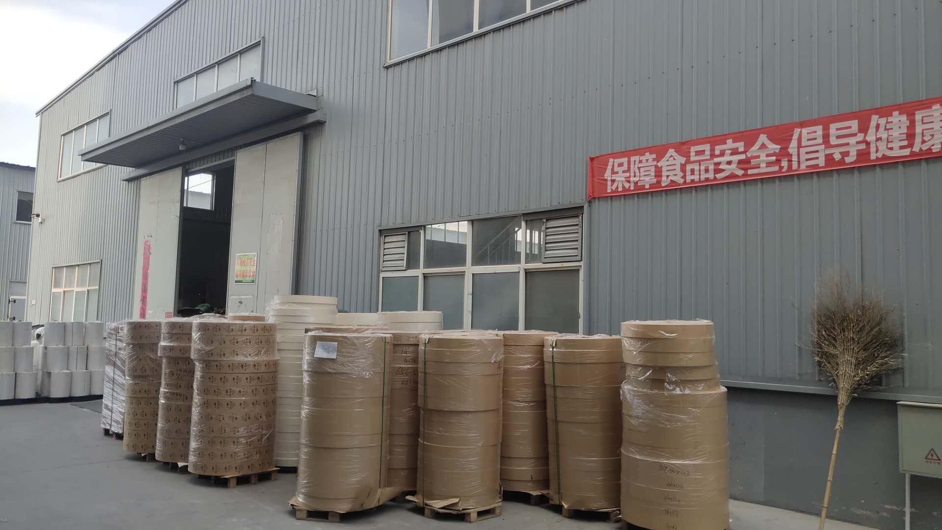 爱尚洁纸制品厂房展示